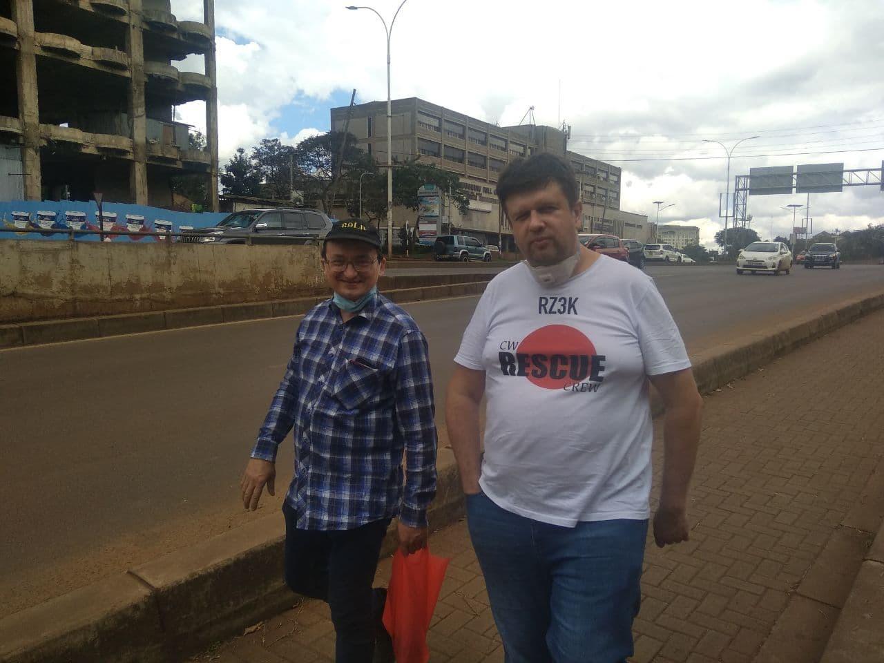 7Q7RU Nairobi, Kenya 9 November 2020 Image 1