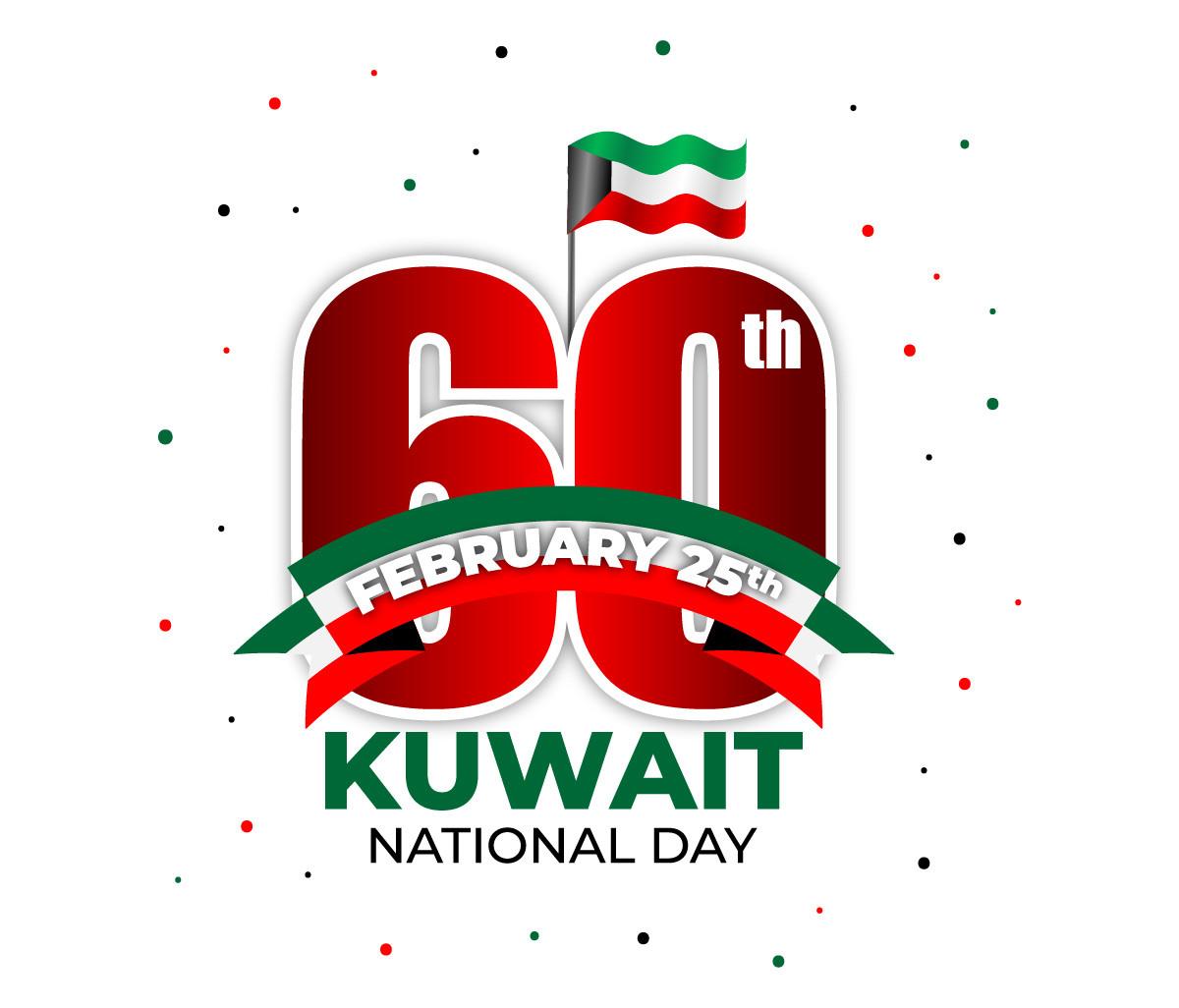 9K60NLD Liberation Day, Kuwait