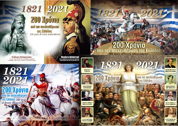 200 years of Greek Independence