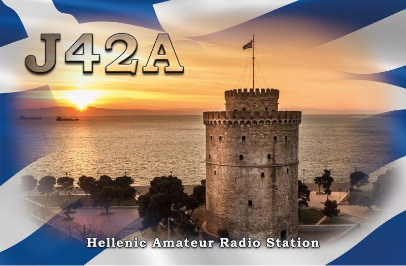 J42A Perea, Greece QSL Card