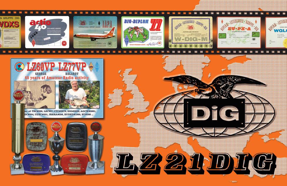 LZ21DIG Provadia, Bulgaria