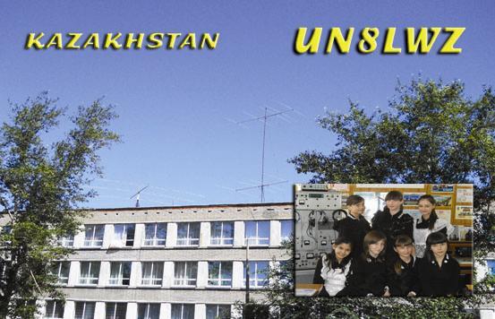 UP55L Kostanai, Kazakhstan
