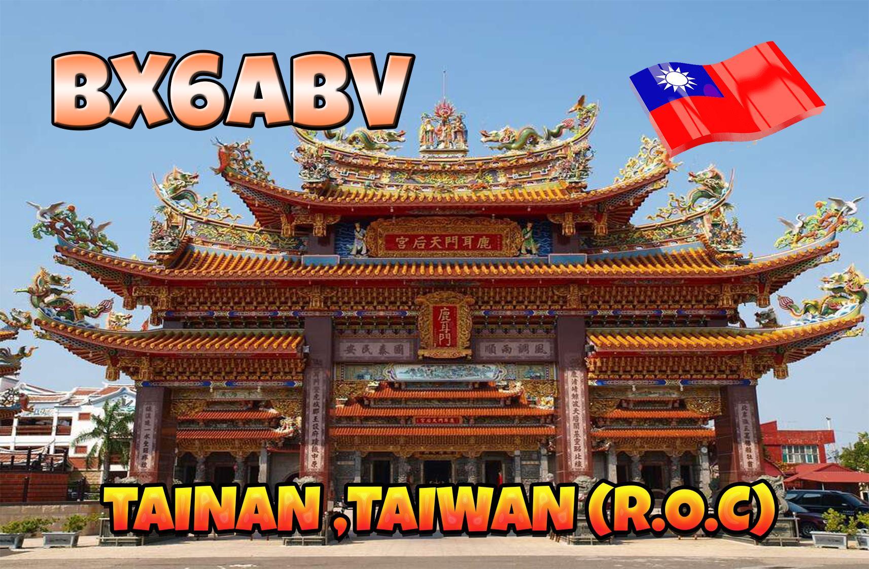 BX6ABV Tainan, Taiwan QSL Card