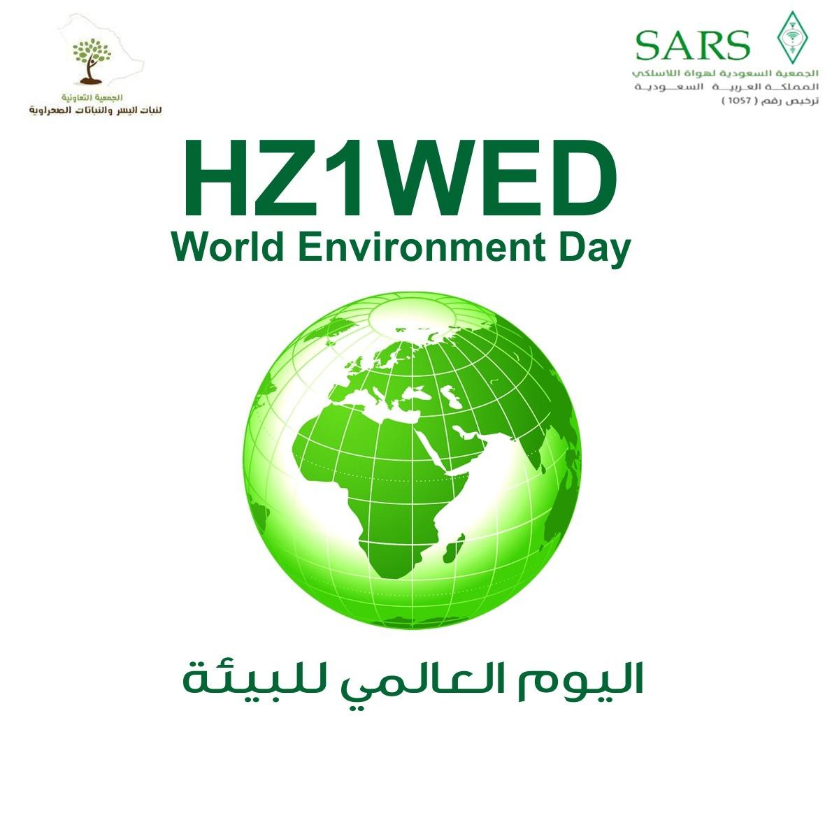 HZ1WED World Environment Day, Riyadh, Saudi Arabia