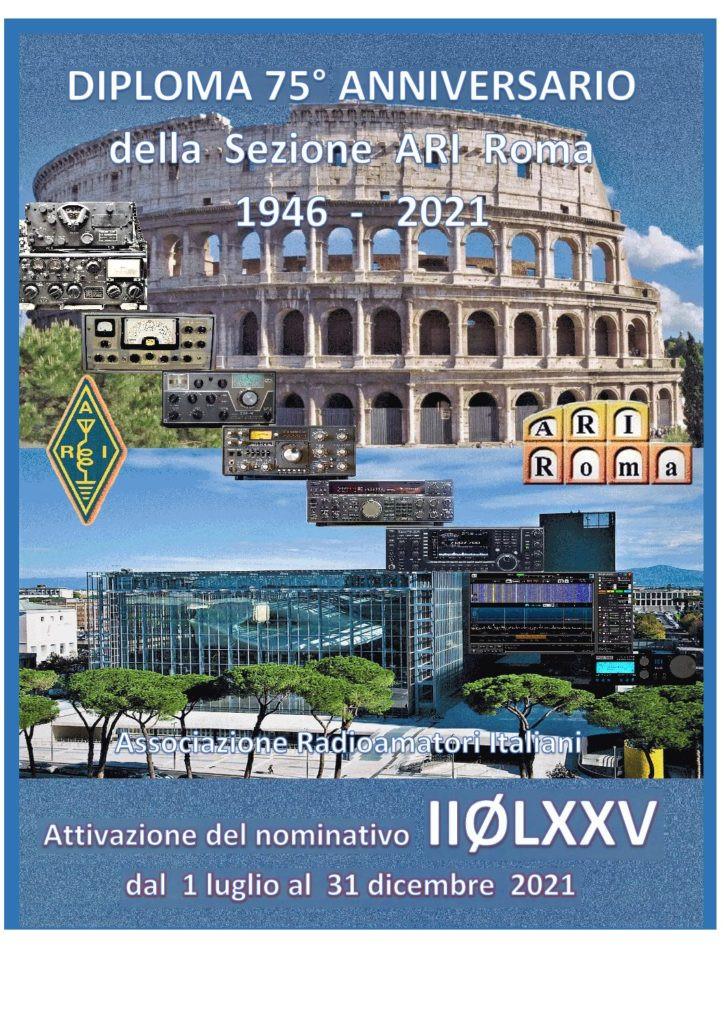 Roma Caput Mundi Award