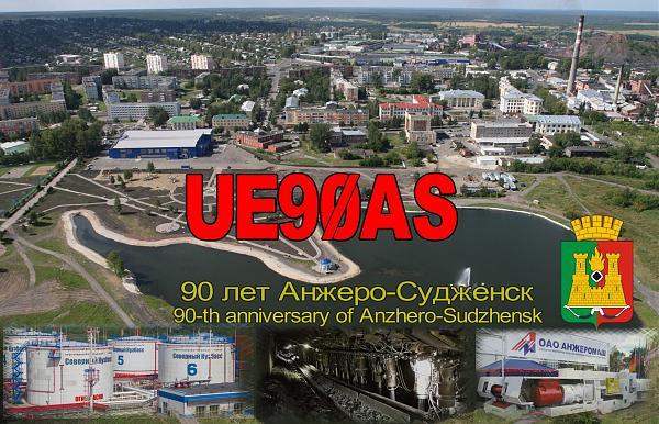 UE90AS Anzhero Sudzhensk, Russia