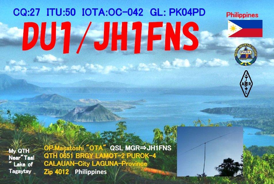 DU1/JH1FNS Calauan Philippines QSL