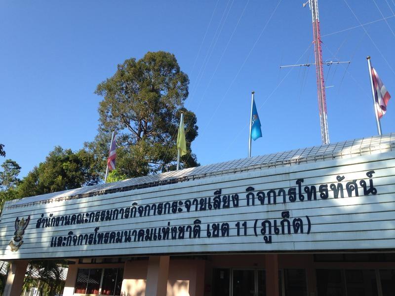 HS8AB National Broadcasting and Telecommunications Commission, Phuket Island, Thailand