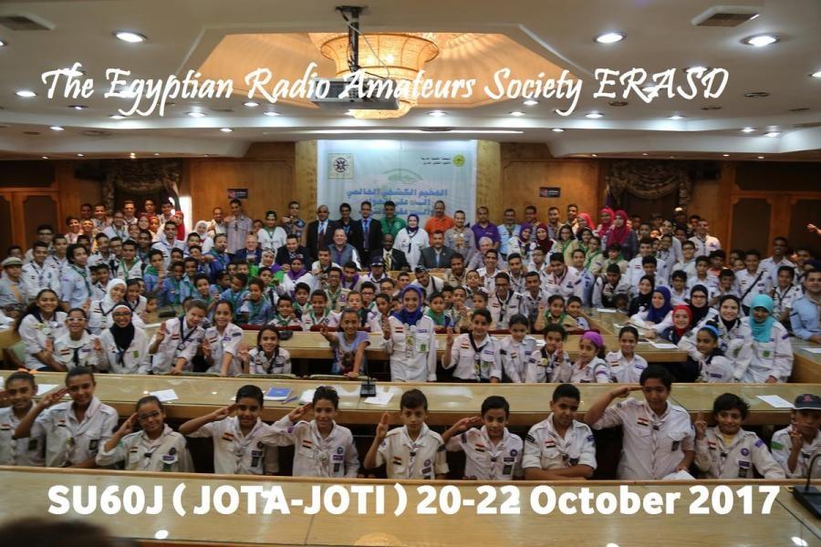 SU60J International Cairo Scout Center
