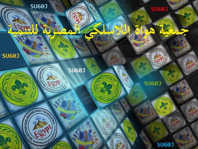 SU60J International Cairo Scout Center Logo
