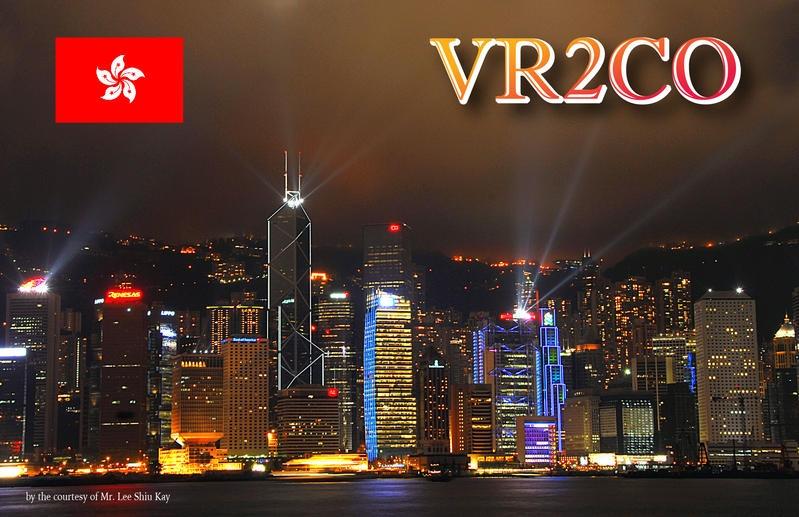 VR2CO Solo Man Say Ying Pun Hong Kong QSL