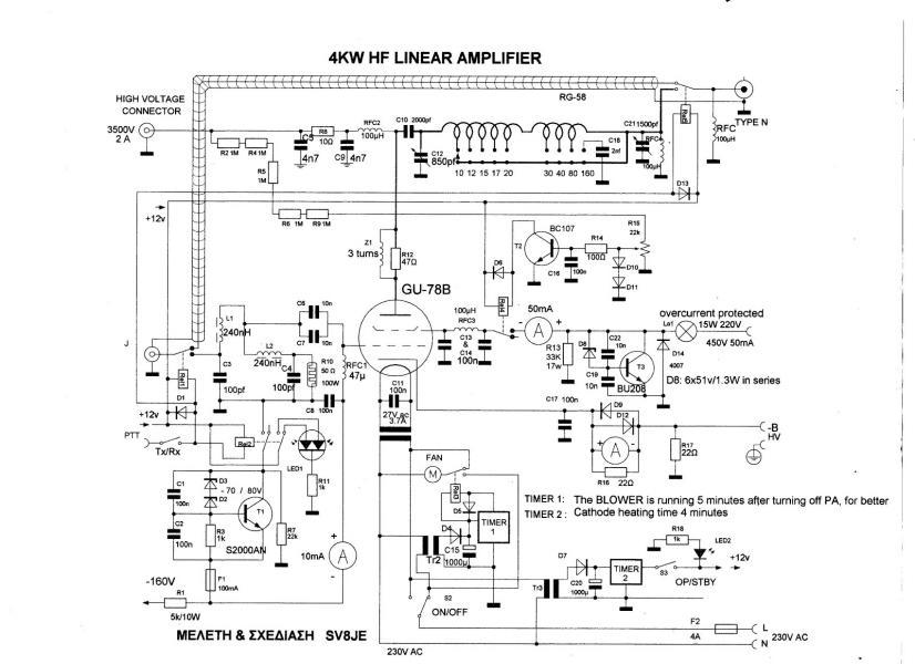SV8JE 4kwt amplifier