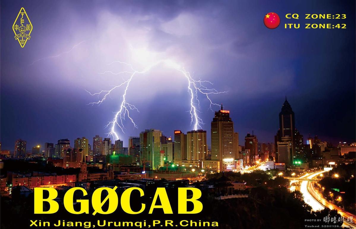 BG0CAB Xin Jiang Urumqi China QSL