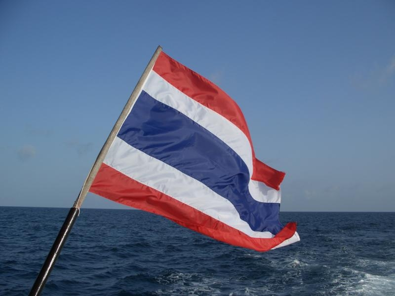 Thai Flag Thailand New Amateur Radio Bands
