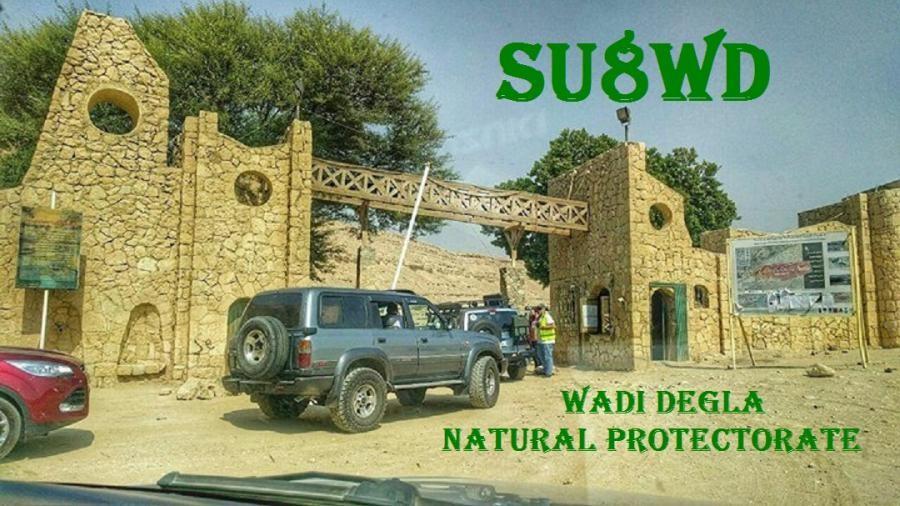 SU8WD Wadi Degla Protectorate Egypt