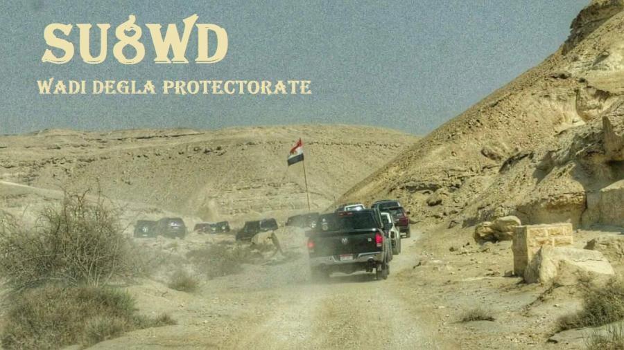 SU8WD Wadi Degla Protectorate DX News