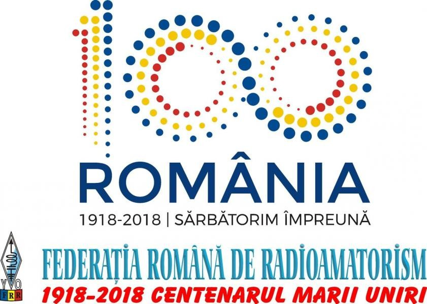 YR100R Centenary of the Great Union Romania.