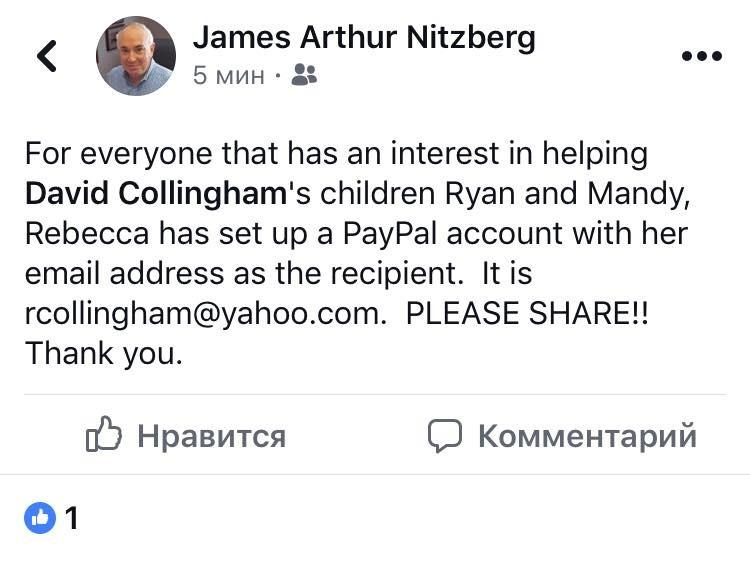 K3LP David Collingham Help Family