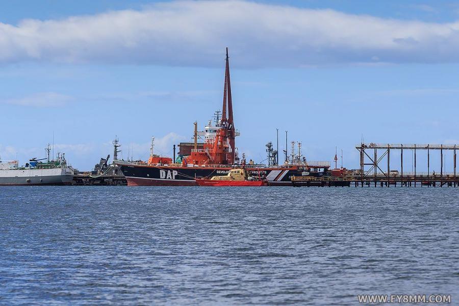 Betanzos. 3Y0Z Bouvet Island DX Pedition vessel. Punta Arenas, Chile.