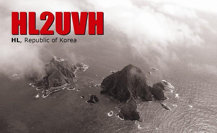 HL23N Younghung Island