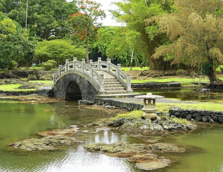 KH6AT Liliuokalani Gardens, Hilo, Hawaiian Islands.