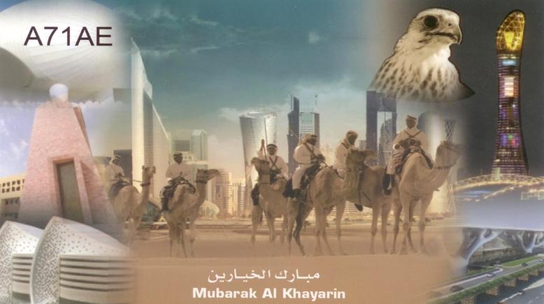 A71AE Mubarak Al Khayarin, Doha, Qatar.