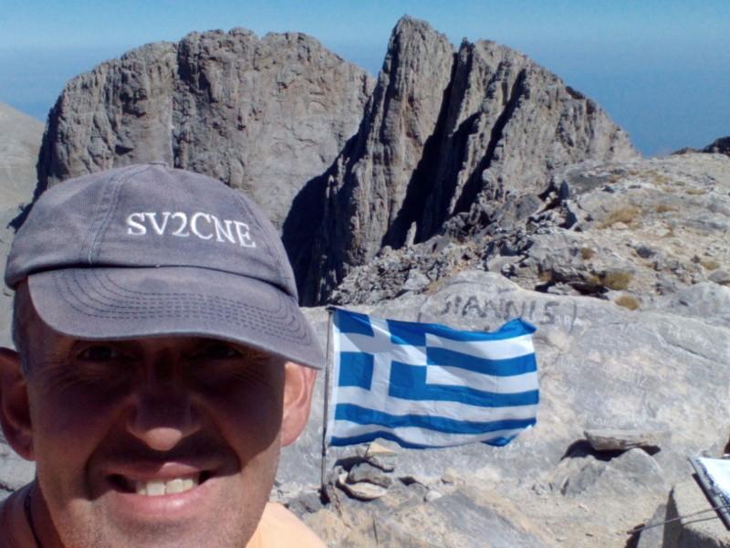 SV4/SV2CNE/P George Tsachouridis, Kallithea Lofos Kokkinogis Livadi Dolichi, Greece.