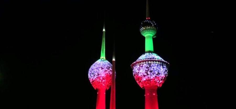 9K57NLD Kuwait National Day