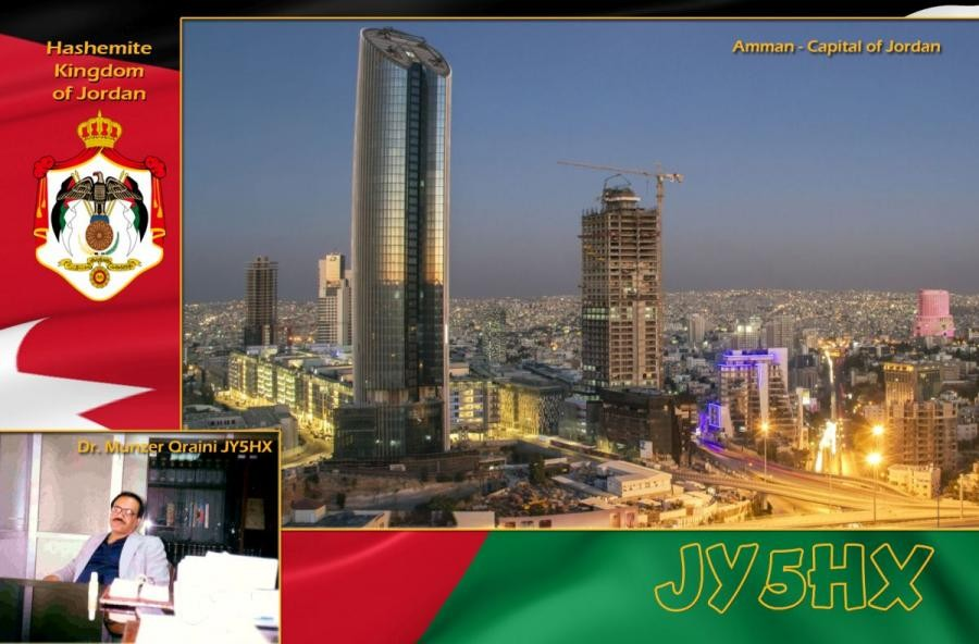 JY5HX Dr Munzer Qraini, Amman, Jordan. QSL Card.