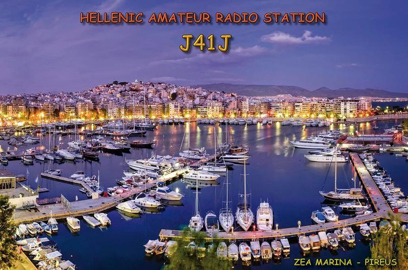 J41J Giannis Martsoukakis, Pireus, Greece.