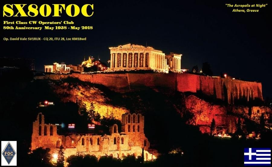 SX80FOC David Vale, Athens, Greece. QSL Card.