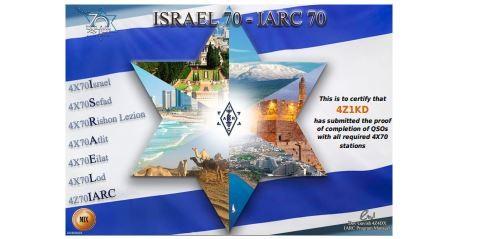4X70I 4X70S 4X70R 4X70A 4X70E 4X70L 4Z70IARC Israel 70th Anniversary