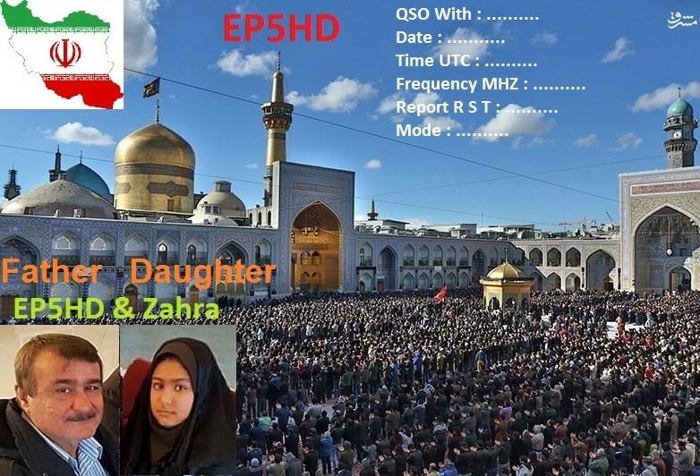 EP5HD Hassan Delghavi, Mashhad, Iran. QSL.