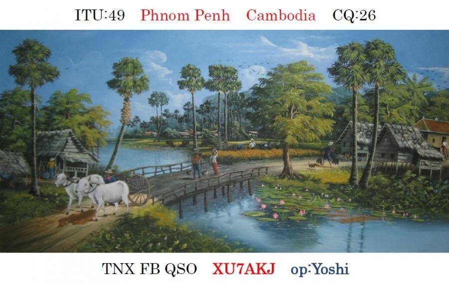 XU7AKJ Kazuyoshi Kimura, Phnom Penh, Cambodia. QSL Card.
