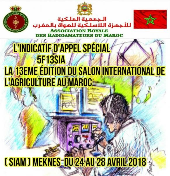 5F13SIA 13 International Exhibition of Agriculture, Meknes, Morocco