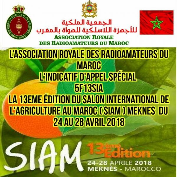 5F13SIA Meknes, Morocco. Logo Agriculture Exhibition