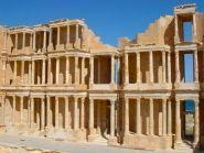 5A1AL Ливия