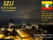 XZ1J Мьянма