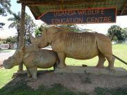 5X1XA Уганда Кампала