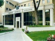 HV5PUL Папский Латеранский университет Ватикан