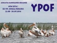 YP0F Остров Ферицирии