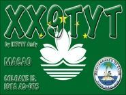 XX9TYT Macau