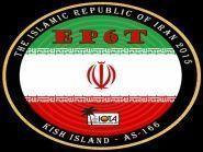 EP6T Остров Киш Иран