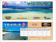 YB4IR/8 Остров Банда Нейра Острова Банда
