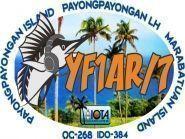 YF1AR/7 Острова Лаут Кесил Остров Пайонгпайонган