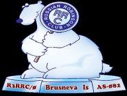 R3RRC/0 Остров Бруснева