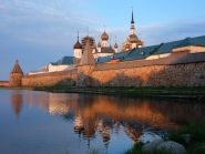 RU5A/1 RZ3DJ/1 Solovetsky Islands