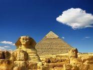 SU90IARU Египет