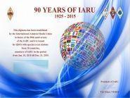 Международному Союзу Радиолюбителей IARU 90 лет
