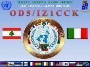 OD5/IZ1CCK Ливан